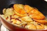 ポテトチップスガレットの作り方3