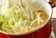 いろいろ野菜のみそ汁の作り方2
