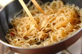糸コンニャクのきんぴらの作り方1