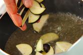 ナスと天かすのみそ汁の作り方1