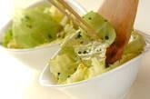 キャベツのサラダ ニンニクカレー風味の作り方2