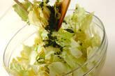 キャベツのサラダ ニンニクカレー風味の作り方1