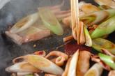 ネギとイカの甘辛炒めの作り方2