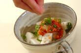 ふわふわハンペンのキムチスープの作り方5