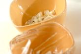 キャベツのトマトチーズスープの作り方1