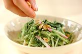 水菜の和風マヨ和えの作り方2