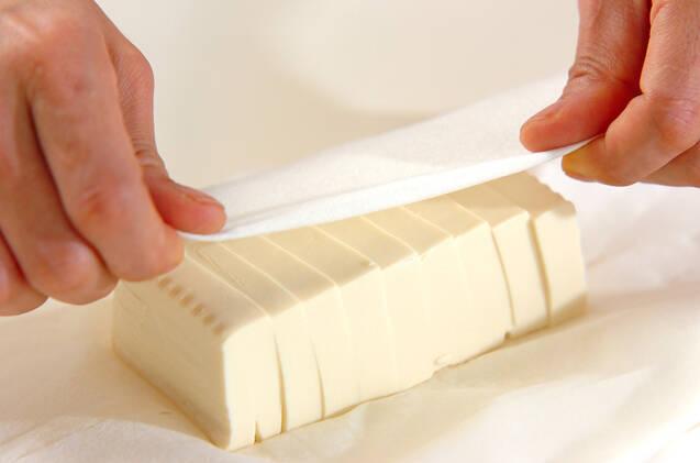 豆腐のマリネの作り方の手順1