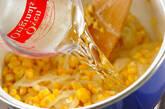 旬の甘みを味わう冷製コーンポタージュの作り方2