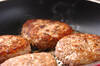 和風煮込みハンバーグの作り方の手順9