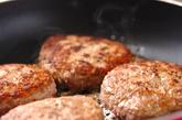 和風煮込みハンバーグの作り方2