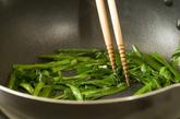 ニラとキノコの簡単炒めの作り方2