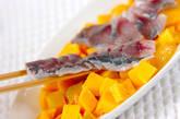 アジのマンゴーマリネの作り方4