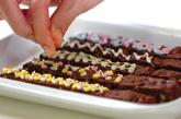 ザクザクチョコバーの作り方4