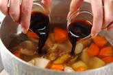 里芋の具だくさん煮物の作り方10