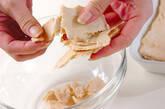 糸コンのシンプル粕汁の下準備5