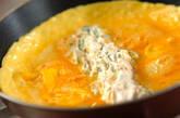 クレソンとクリームチーズの卵焼きの作り方3