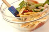 油揚げとキュウリの梅肉和えの作り方4