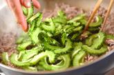 ゴーヤとひき肉の炒め物の作り方1