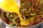 ゴーヤとひき肉の炒め物の作り方3