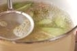 ザーサイのスープの作り方2