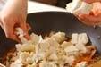 ふんわり卵の炒り豆腐の作り方の手順8