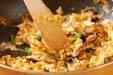ふんわり卵の炒り豆腐の作り方3