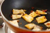 エリンギとニラの中華炒めの作り方2
