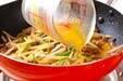 モヤシの卵とじの作り方8