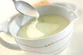 アボカドのスープの作り方2