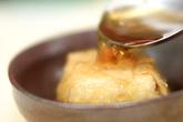 穴子豆腐スープ仕立ての作り方4