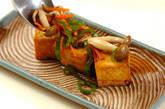 厚揚げのステーキの作り方7