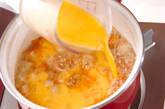 ユリネの卵とじの作り方2