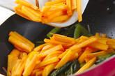 柿の炒め物の作り方5