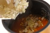 卵のせエンドウ豆入りオムライスの作り方2
