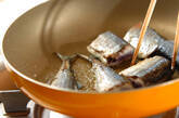 サンマの焼き煮の作り方4