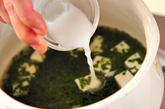 豆腐と小松菜のトロトロ煮の作り方2