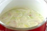 サムゲタン風スープご飯の作り方1
