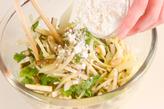 ミツバと大豆のかき揚げの作り方2