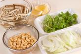 ミツバと大豆のかき揚げの下準備1
