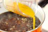 ヒジキのトロミスープの作り方6