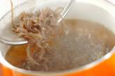 ヒジキのトロミスープの作り方5