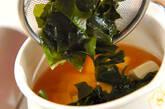 豆腐と塩ワカメのスープの作り方4