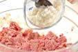 煮込みハンバーグの作り方1