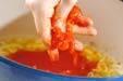 煮込みハンバーグの作り方の手順7