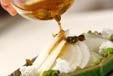 梨のサラダの作り方1