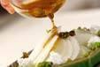 梨のサラダの作り方5