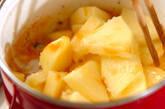 リンゴきんとんの作り方2