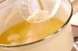 ワカメと麩のみそ汁の作り方1