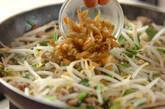 モヤシと豚肉のザーサイ炒めの作り方3