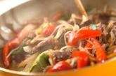 牛肉と野菜のオイスター炒めの作り方2